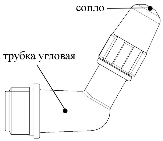Cхема насадки угловой УН-01М