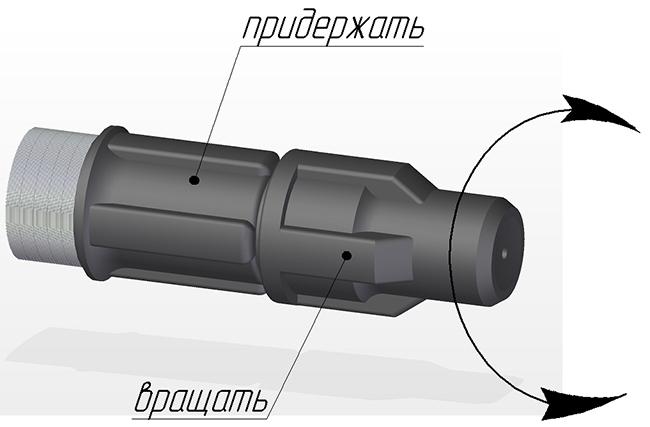 Регулировка длины факела сопла ОГЭ-310-100
